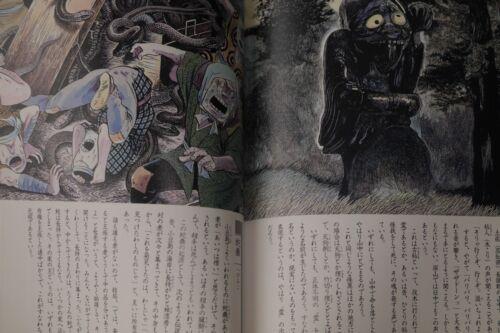 Mujyara vol.4 JAPAN Shigeru Mizuki book