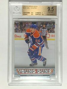 2013-14-Nail-Yakupov-Upper-Deck-Young-Guns-241-Rookie-RC-Card-BGS-9-5-GEM-MINT