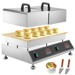 Souffle Pancakes Maker Commercial Souffle Machine 1500W Souffle Making Machine