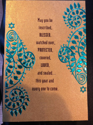 Hallmark Tree of Life Rosh Hashanah Card