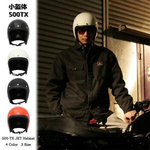 Vintage-Japan-500TX-Helmet-Motorcycle-Motorbike-Jet-Scooter-3-4-Helmets-tt-amp-co