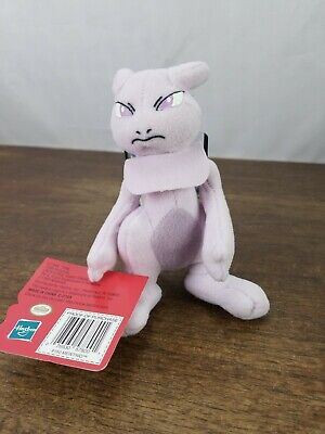 Pokemon Mewtwo #150 Plush Doll Hasbro New NWT 1998 Ships From USA Official