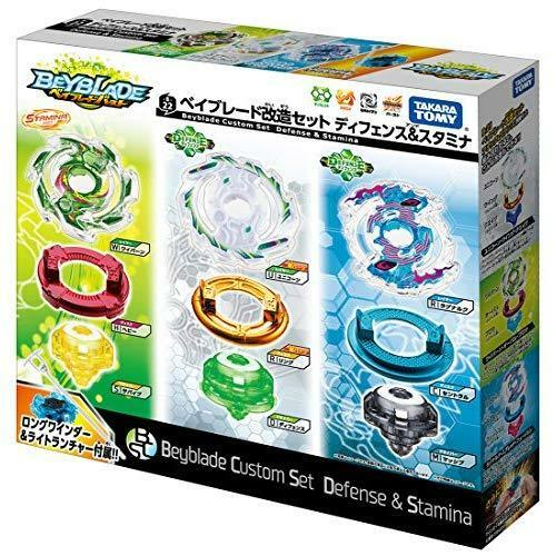 Beyblade Ráfaga B-22 Beyblade Personalizable Set Defence y Estamina