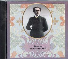 Evgeniy Doga - Loneliness For Two / Odinochestvo vdvoem / RUSSIAN CD