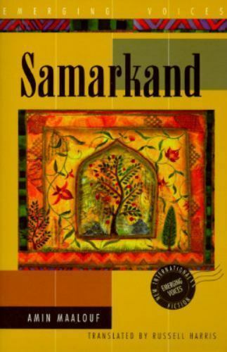 Samarkand (Emerging Voices Series)