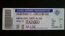* Ticket ANORTHOSIS LARNACA - CERCLE BRUGGE 2010/11 Europa League Cyprus Belgium