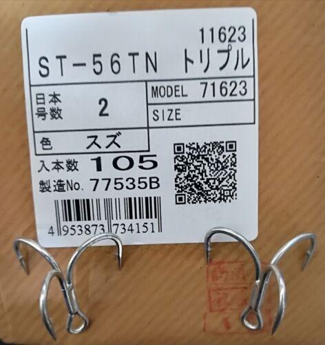 Ancorette C'ultiva Owner Stinger ST-56TN Size 2 CONTIENE 105PCS TREBLE ANCORETTE