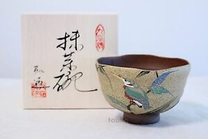 Kutani-ware-tea-bowl-Kawasemi-chawan-Matcha-Green-Tea-Japanese
