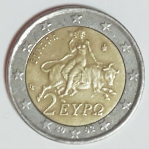 2 Euro 2002 Coin With /'S/' On Bottom Star Of Europe by Zeus Greece