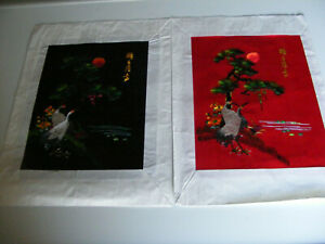 """Oriental """"Silk"""" Crane Bird Pictures (2) Red & Black Background Ready For Framing"""