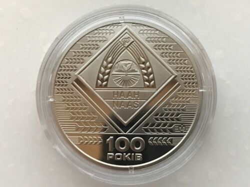 Ukraine,Medal of the 100th Anniversary of the National Academy of Agrarian
