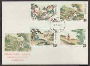 F556-CHINA-TAIWAN-1989-CHINESE-CLASSIC-POETRY-V-FDC