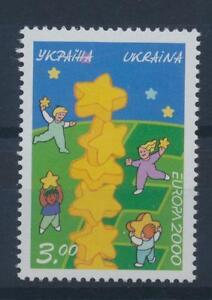 Ukraine-370-CACHET-CEPT-861