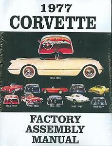 1977 corvette factory assembly manual bound ebay rh ebay com 1977 corvette assembly manual download 1977 corvette service manual pdf