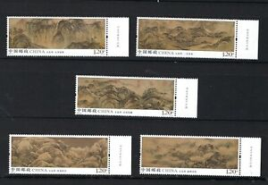 China-2019-16-Five-Most-Famous-Mountains-of-China-stamp-Painting-Imprint