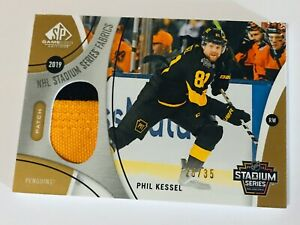 2019-20-SP-GAME-USED-NHL-STADIUM-SERIES-FABRICS-35-PHIL-KESSEL-PENGUINS