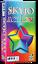 SKYJO-ACTION-Das-aufregende-Kartenspiel-fuer-eine-spassige-und-amuesante-Zeit Indexbild 1