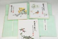 MINT KYOTO DAITOKU-JI Temple Zen Priest Paintings 14pc Free Ship 693f24