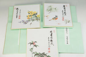 MINT-KYOTO-DAITOKU-JI-Temple-Zen-Priest-Paintings-14pc-Free-Ship-693f24