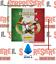 miniature 1 - CALCIATORI PANINI 2020-2021 - FIGURINE A SCELTA (SERIE A) DALLA N° 1 ALLA N° 280