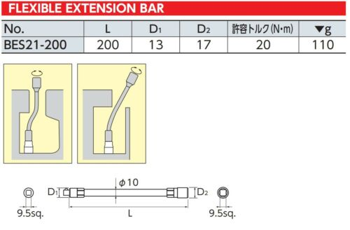 "KTC 3//8/"" DRIVE FLEXIBLE EXTENSION BAR 200mm BES21-200 MADE IN JAPAN"
