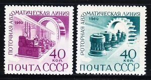 Russia-1960-MNH-Sc-2357-2358-New-Factories-mechanization-amp-automation