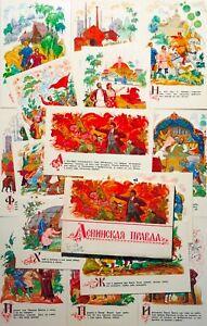 1968-Postcards-Set-Russian-Palekh-Art-Folklore-Socialist-realism-Lenin-Truth