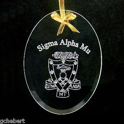 Sigma Alpha Mu, ΣΑΜ, Ornament/Sun Catcher Name & Crest Beveled Crystal Oval