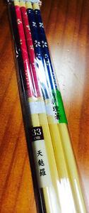 Saibashi-x2-Barras-de-cocina-Japones-33-cm-Importado-de-direct-Japon