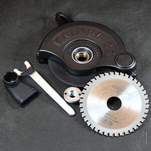 Kaindl-multifuncion-sierra-de-120mm-milimetros