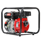 Giantz PUMP-2INCH-210-RDBK 24V Petrol Transfer Pump
