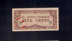 Malaya Japanese Invasion (JIM) 5 Cents, fractional block M-AC (Choice UNC)