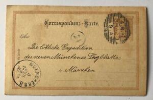 Osterreich-Ganzsache-2-Kreuzer-St-Florian-Graz-nach-Muenchen-1897