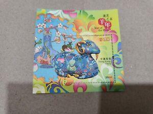 Hong Kong 2015 Year of Ram $50 Silk MS MINT MNH