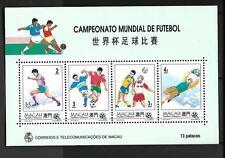 CHINA MACAU, 1994 MNI SHEET SG 847, MNH, USA WORLD CUP, CAT 17 GBP