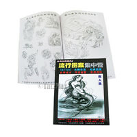 Tattoo Flash Book About Fish - USA Seller Fast Shipping