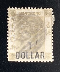 Hong Kong Stamps. SC 55. 1885. Used. **COMBINED SHIPPING**