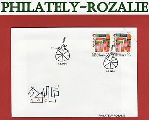 Czech-Republic-1994-FDC-First-Day-Cover-For-Children-44