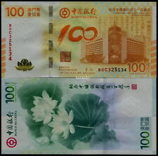 China Macau/Macao 2012 Celebration Centenary BOC Lotus Banknotes UNC 100 Patacas