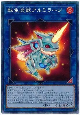Yu-Gi-Oh Salamangreat Almiraj RC03-JP030 Secret Rare NM-M
