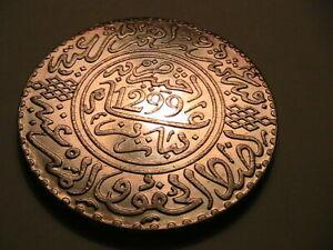 1299-Morocco-10-Dirhams-Gem-BU-French-Moroccan-Africa-Silver-Maroc-World-Coin