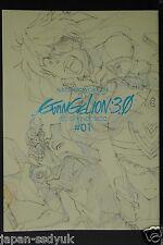 JAPAN Groundwork of Evangelion: 3.0 You Can (Not) Redo Animation Gengashuu #01