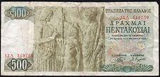 1968 GREECE 500 DRACHMAI BANKNOTE * 349759 * F * P-197 *