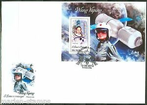 SAO TOME 2013 WANG YAPING CHINESE ASTRONAUT SPACE SOUVENIR SHEET FIRST DAY CO