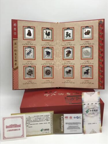 Silver Stamp Version, complete 48 pieces China Post 12 Lunar Stamps in Booklets