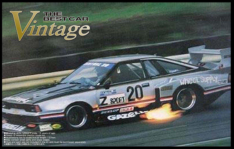 Aoshima 1 24 el mejor coche vintage No.42 gazeru Turbo súper Silueta'81 Kit