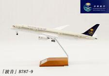 Hogan Wings Saudi Arabian Airlines Boeing 787-9 1:200 10413
