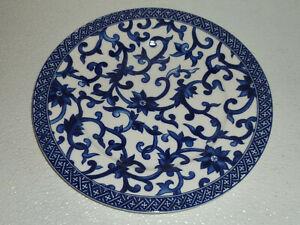 Ralph-Lauren-Salad-Plate-MANDARIN-BLUE-8-5-034