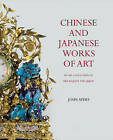 Chinese and Japanese Works of Art: In the Collection of Her Majesty the Queen by John Ayers (Hardback, 2016)