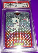 Pokemon Mew 1996 Bandai  Prism Red  Foil  Psa 8